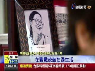 台視尋找台灣感動力連3年獲選優質節目