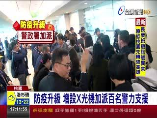 防疫未達標機場手提行李檢查率僅5成