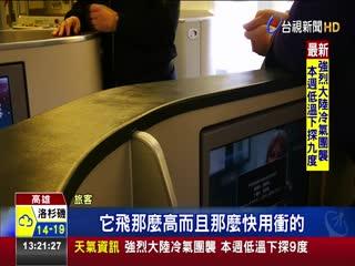 長榮航空訊號異常急迫降高雄小港機場