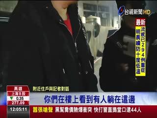 砰!高雄驚傳2槍響男大學旁中彈人消失