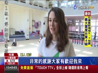 受邀任體操教練台灣人瑞莎盼問鼎奧運