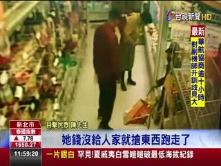 女賊行竊失風揮刀超市店長攔阻被劃傷