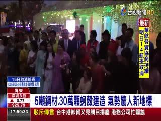台灣燈會19日登場15米高海之女神新地標