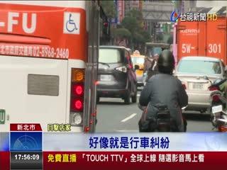 公車停靠急煞險害撞釀街頭火爆全武行