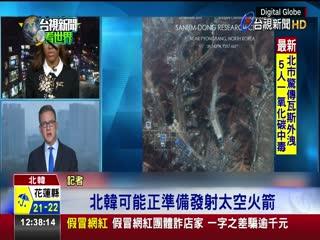 川金二會破局傳北韓準備試射飛彈火箭