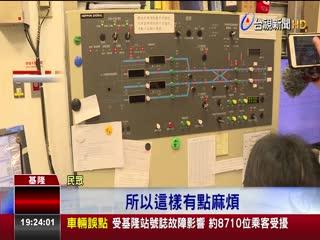 台鐵基隆站號誌故障維修逾12小時惹民怨