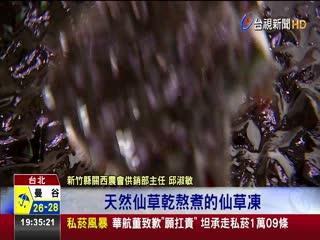 台灣美食展週五開跑5大展區搶先看