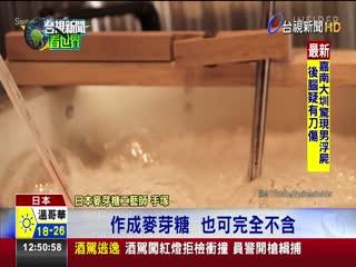 傳神!日本麥芽糖創作精湛如精巧手工藝