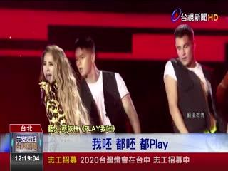 蔡依林頒獎典禮辣翻天!睽違6年同台周董