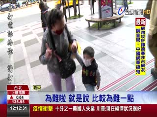 嬰兒搭大眾運輸戴口罩北捷公車不同調